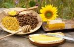 Перга или пыльца – вот в чём вопрос