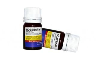 Применение препарата Лозеваль для пчел