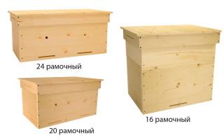 Улей лежак на 16, 20 и 24 рамки