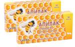 Маточное молочко в таблетках Апилак