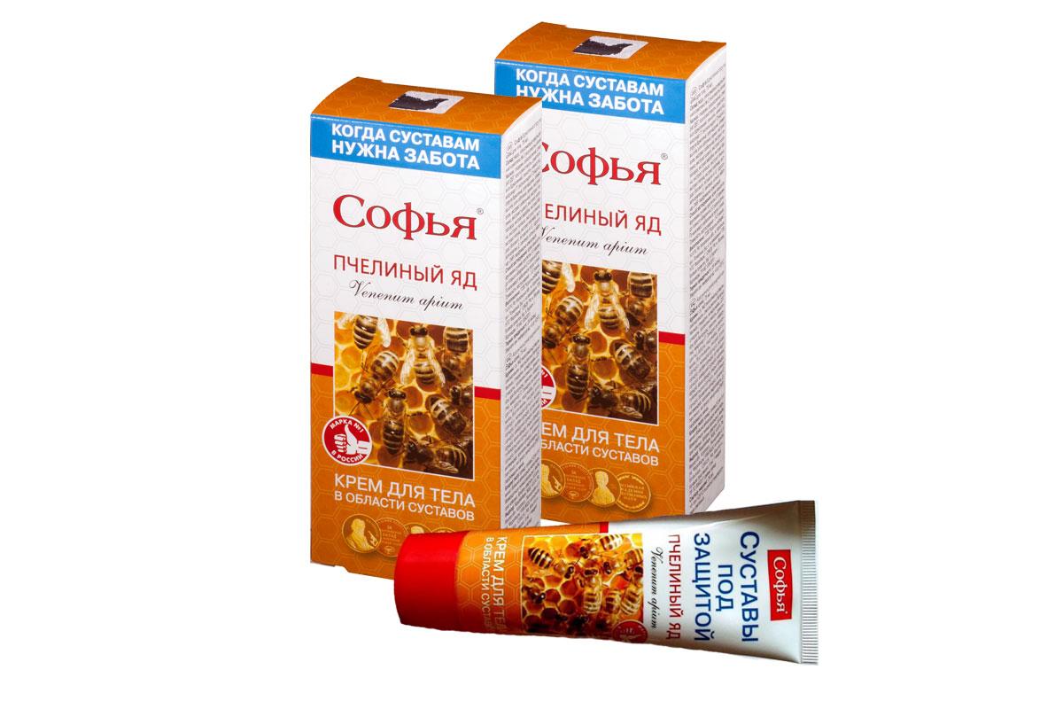 Мазь Софья с пчелиным ядом для суставов